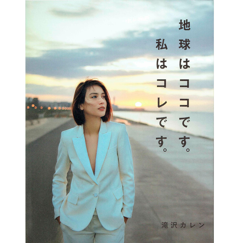 karen_hyoshi